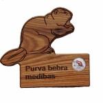 purva-bebrs-2016